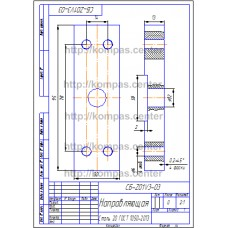 СБ-Z01V3-03 - Направляющая
