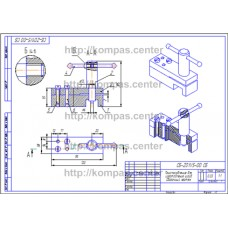 СБ-Z01V5-00 - Приспособление для изготовления шайб