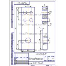 СБ-Z01V5-03 - Направляющая