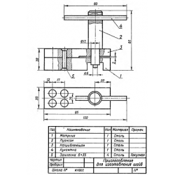 СБ-Z01V6-00 - Приспособление для изготовления шайб