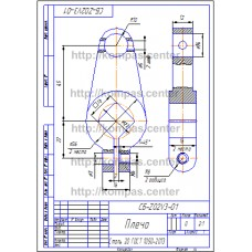СБ-Z02V3-01 - Плечо