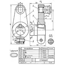 СБ-Z02V4-00 - Кривошип