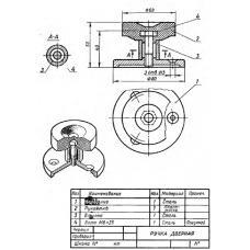 СБ-Z03V3-00 - Ручка дверная