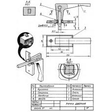 СБ-Z03V5-00 - Ручка дверная