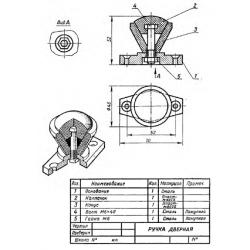 СБ-Z03V6-00 - Ручка дверная