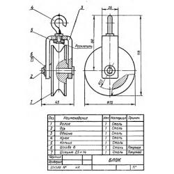 СБ-Z04V1-00 - Блок