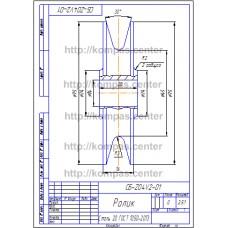 СБ-Z04V2-01 - Ролик