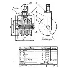 СБ-Z04V3-00 - Блок с тремя роликами