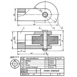 СБ-Z04V4-00 - Ролик опорный