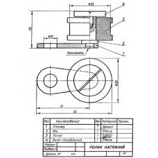 СБ-Z04V5-00 - Ролик натяжной