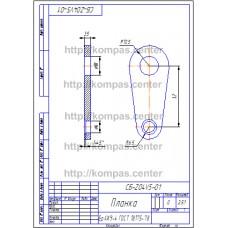 СБ-Z04V5-01 - Планка