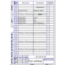 СБ-Z04V5-00 - Ролик натяжной спецификация