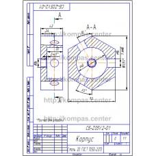 СБ-Z05V2-01 - Корпус