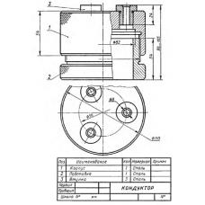 СБ-Z05V5-00 - Кондуктор