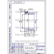 СБ-Z05V5-02 - Подставка