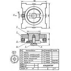 СБ-Z05V6-00 - Кондуктор