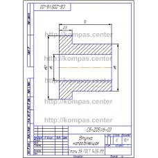 СБ-Z05V6-03 - Втулка направляющая