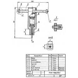 СБ-Z06V1-00 - Ключ торцовый