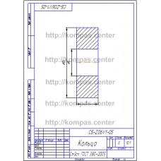 СБ-Z06V1-05 - Кольцо