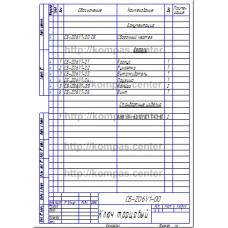 СБ-Z06V1-00 - Ключ торцовый спецификация