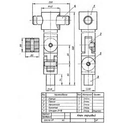 СБ-Z06V2-00 - Ключ торцовый