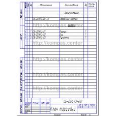 СБ-Z06V3-00 - Ключ торцовый спецификация