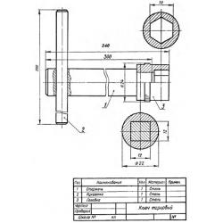 СБ-Z06V4-00 - Ключ торцовый