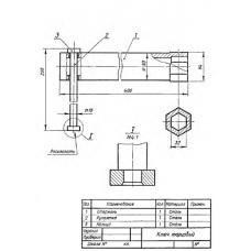 СБ-Z06V5-00 - Ключ торцовый