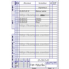 СБ-Z06V5-00 - Ключ торцовый спецификация