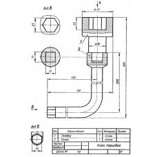СБ-Z06V6-00 - Ключ торцовый
