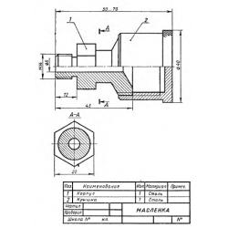 СБ-Z07V1-00 - Масленка