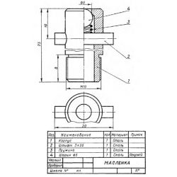 СБ-Z07V2-00 - Масленка