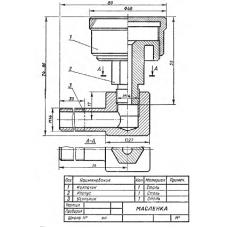 СБ-Z07V3-00 - Масленка