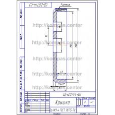СБ-Z07V4-03 - Крышка