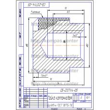 СБ-Z07V4-05 - Гайка колпачковая