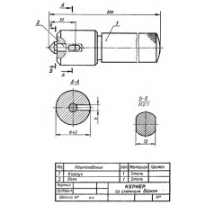 СБ-Z08V1-00 - Кернер
