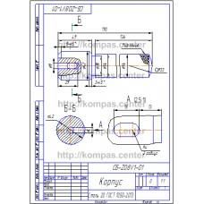 СБ-Z08V1-01 - Корпус