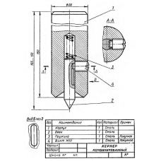 СБ-Z08V2-00 - Кернер комбинированный