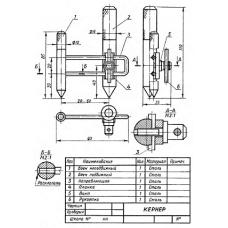 СБ-Z08V4-00 - Кернер