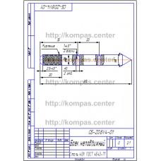 СБ-Z08V4-01 - Боек неподвижный