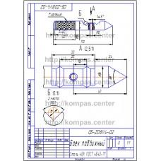 СБ-Z08V4-02 - Боек подвижный