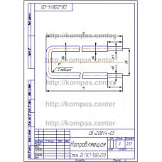 СБ-Z08V4-03 - Направляющая