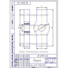 СБ-Z08V4-04 - Планка