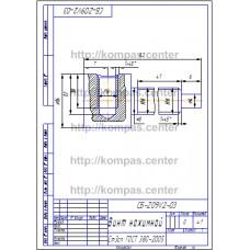 СБ-Z09V2-03 - Винт нажимной