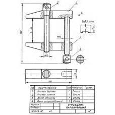 СБ-Z09V3-00 - Струбцина параллельная
