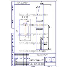 СБ-Z09V3-01 - Планка верхняя