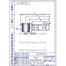 СБ-Z09V3-04 - Винт регулировочный
