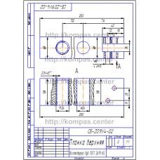СБ-Z09V4-02 - Планка верхняя