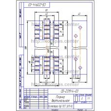 СБ-Z09V4-03 - Планка вертикальная