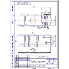 СБ-Z09V4-04 - Планка нижняя